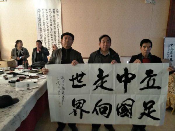 首页 新闻中心 天成动态  中国冠军书画院院长陈清玺先生,著名书法家图片