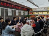 淄博市委宣传部副部长荣先锋一行莅临我集团考察指导